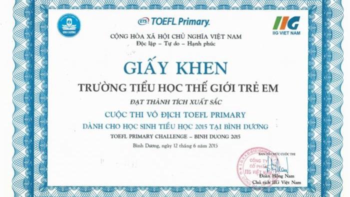 TOEFL Primary Award Certificate 2015.06.12