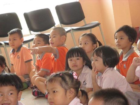Child Day 06
