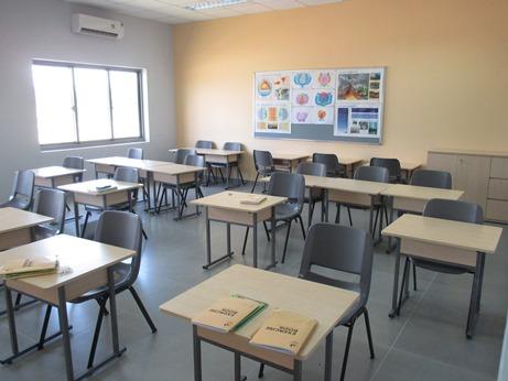 Block B Classroom