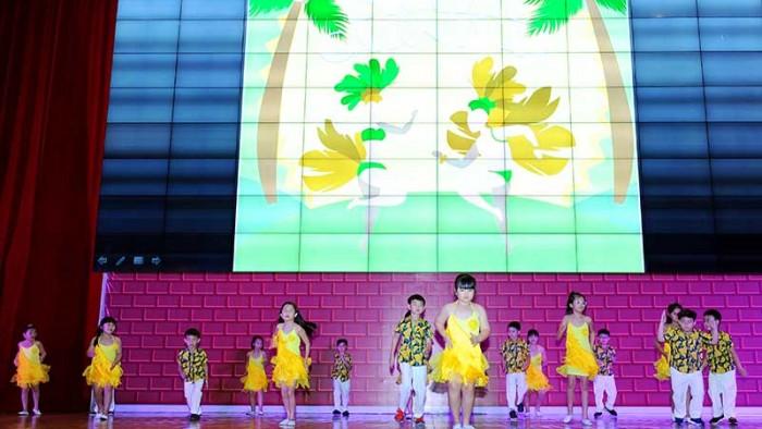 School concert - BD 11