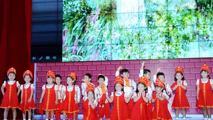 School concert - BD 9