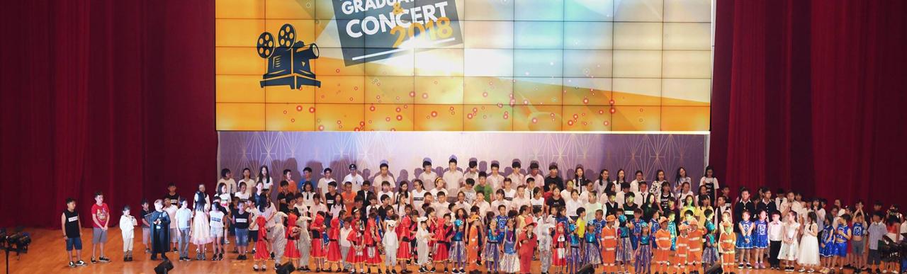 school-concert-2018-bd